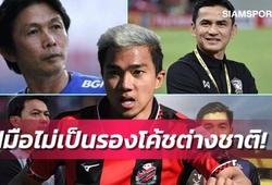 Chanathip tiến cử Kiatisuk làm HLV trưởng tuyển Thái Lan