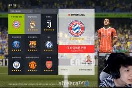 Fifa Online 4 Hàn Quốc tung ra bản big update, hứa hẹn cập bến Việt Nam trong thời gian sắp tới