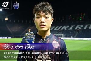 Nóng: Tối nay, Xuân Trường sẽ đá chính ở trận siêu kinh điển Thai-League!