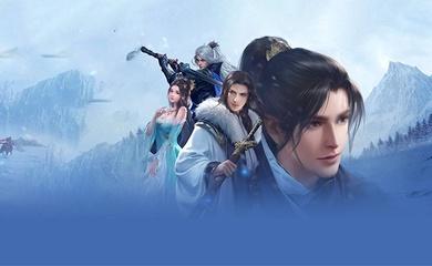 Cấu hình Tuyết Ưng VNG trên PC