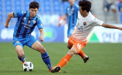 Nhận định Ulsan Hyundai vs Jeju United, 17h30 ngày 16/03