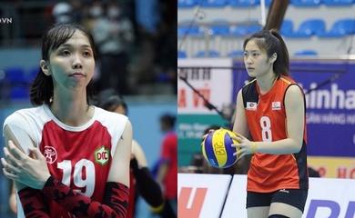 Phụ công nào thay thế Bùi Thị Ngà tập trung đội tuyển bóng chuyền nữ quốc gia?
