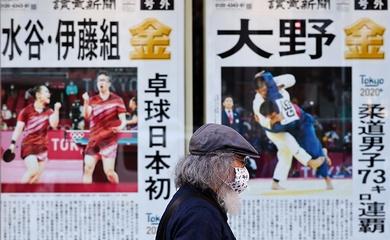 Trực tiếp Olympic 2021 hôm nay 28/7: Thêm 16 ca mắc COVID-19 tại Olympic Tokyo