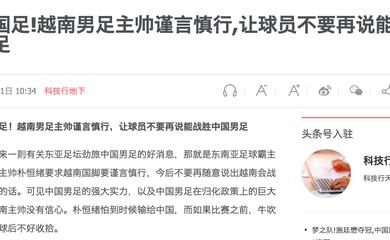 Nhắc nhở học trò, thầy Park bị nói là sợ thua Trung Quốc