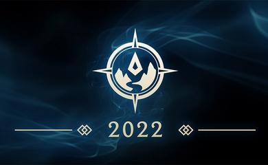 Hé lộ nhóm trang bị LMHT mới ở Tiền Mùa Giải 2022 LOL
