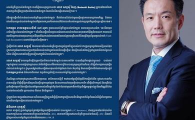 Thuê người cũ Barcelona làm CEO, giải VĐQG Campuchia quyết vượt V.League