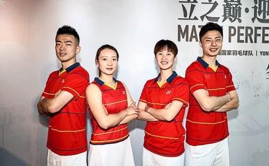 """Trung Quốc tập """"chay"""" vẫn tự tin tranh huy chương mọi nội dung cầu lông Olympic Tokyo 2020"""