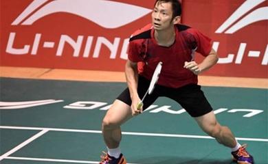 Hoãn Giải vô địch Cầu lông Đồng đội Quốc gia tranh Cúp Li-Ning năm 2021 do COVID-19