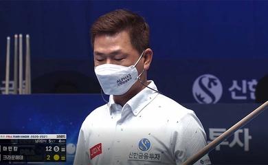 Mã Minh Cẩm xuất sắc qua vòng bảng giải bi-a PBA của Hàn Quốc