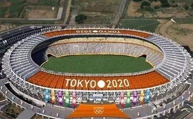 Tokyo 2020 có thể chuyển thành Olympic 2032