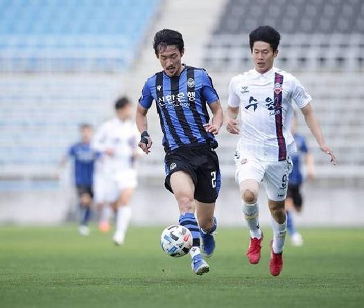 Nhận định Suwon vs Incheon United, 17h30 ngày 21/05