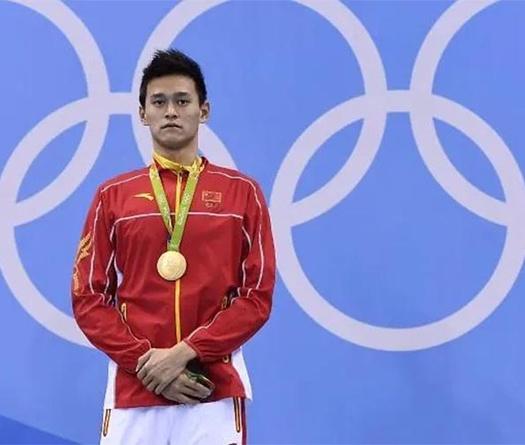 Lấy búa đập nát mẫu thử doping, sao bơi lội Trung Quốc Sun Yang vẫn có thể dự Olympic Tokyo 2020?