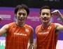 Sudirman Cup và Thomas Cup Finals 2021: Mất 3 tay vợt hàng đầu, cầu lông Nhật vẫn mạnh