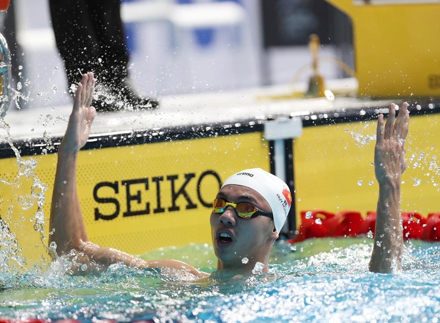 Về nhì đợt bơi, Huy Hoàng vẫn không giành vé vào chung kết Olympic 2021