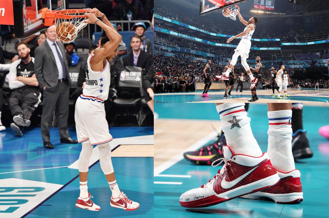 Giannis Antetokounmpo hồi tưởng về tuổi thơ khốn khó với đôi giày Kobe All-Star đặc biệt