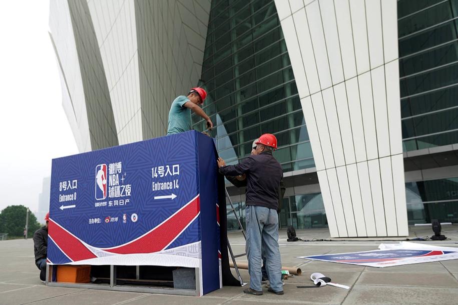 Khán giả Trung Quốc không được xem trận khai mạc NBA trên truyền hình
