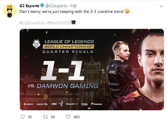 G2 vs DWG - Caps vạn tuế! Wunder gây shock