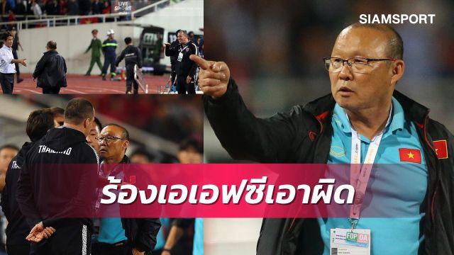 Án phạt cao nhất cho trợ lý Thái Lan có thể lên đến... nửa tỷ đồng
