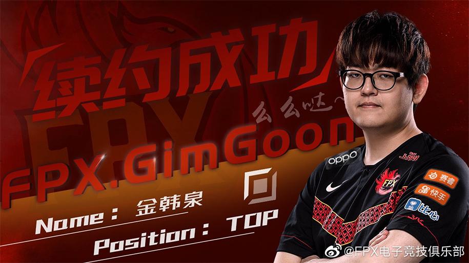 Khan gia nhập FPX, Gimgoon vẫn quyết định ở lại