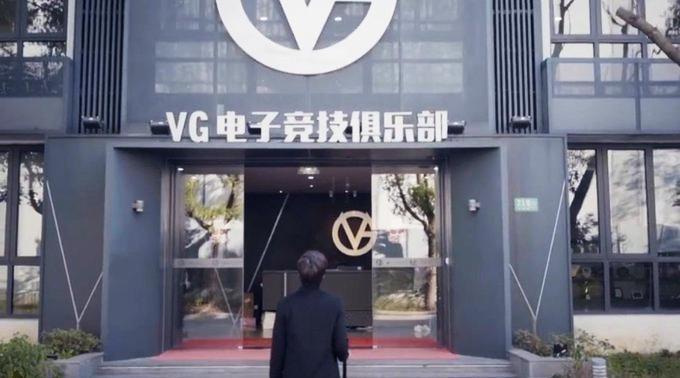 KkOma trở thành HLV trưởng của Vici Gaming sau khi rời SKT