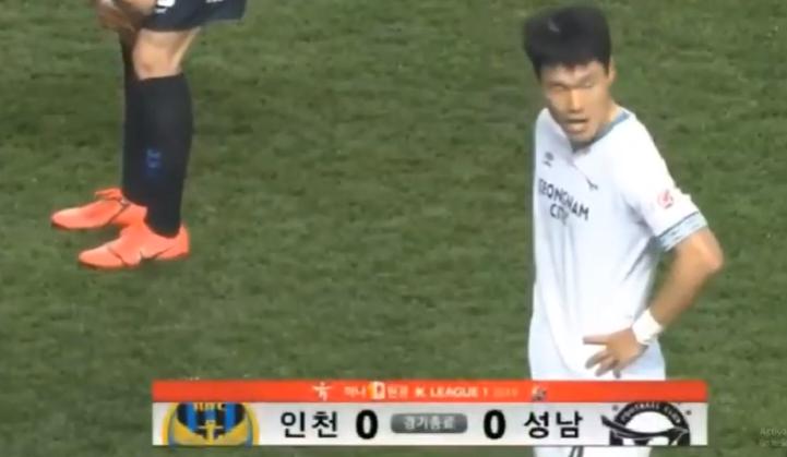 Kết quả Incheon vs Seongnam (0-0): Không Công Phượng, không bàn thắng