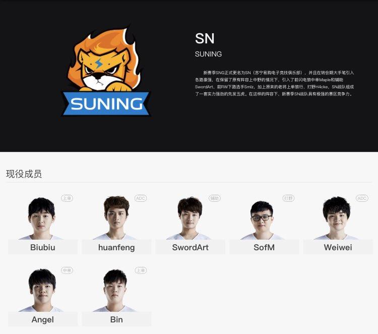 Suning chiêu mộ Xạ thủ từ Invictus Gaming