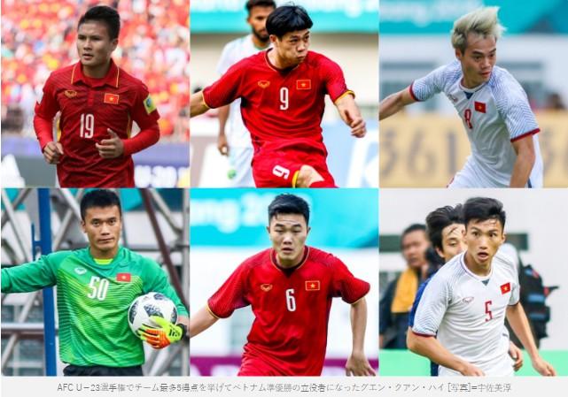 Báo Nhật Bản đưa bầu Đức, bầu Tú vào đội hình nâng tầm bóng đá Việt Nam - Ảnh 1.