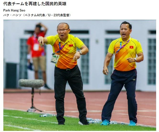 Báo Nhật Bản đưa bầu Đức, bầu Tú vào đội hình nâng tầm bóng đá Việt Nam - Ảnh 2.