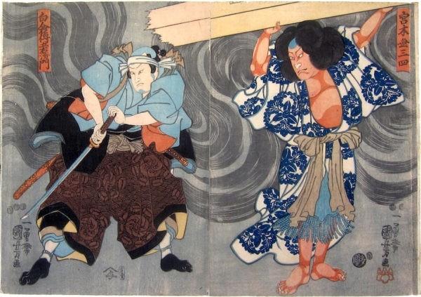 Kiếm sĩ huyền thoại chỉ ra 20 nguyên tắc võ sĩ đạo cơ bản, bất cứ ai cũng có thể noi theo - Ảnh 3.