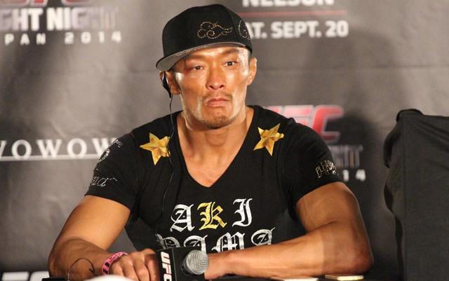 ONE Championship ký hợp đồng với Sexyama Yoshihiro Akiyama - Ảnh 3.