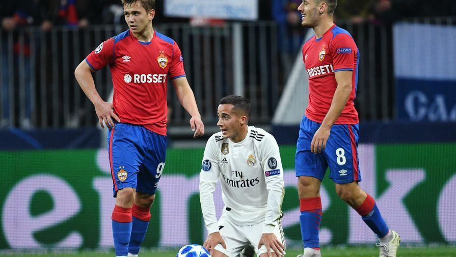 Trước khi gặp Viktoria Plzen, Real Madrid có thành tích như thế nào trên đất CH Czech? - Ảnh 6.