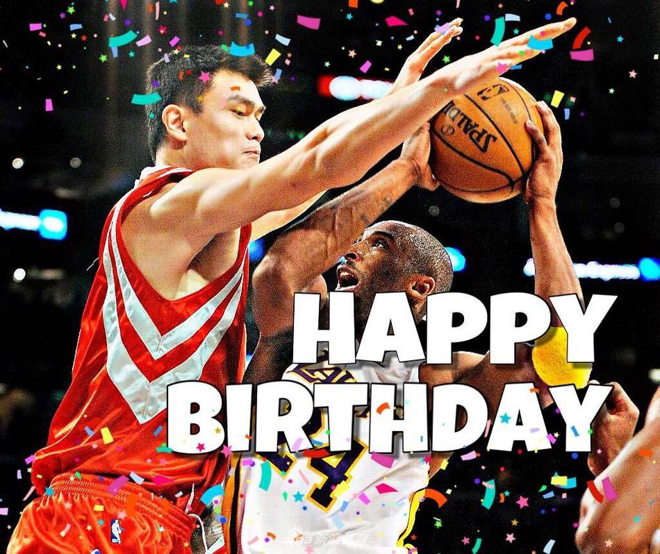 Rockets sẽ làm lớn mừng sinh nhật huyền thoại Trung Quốc Yao Ming - Ảnh 1.