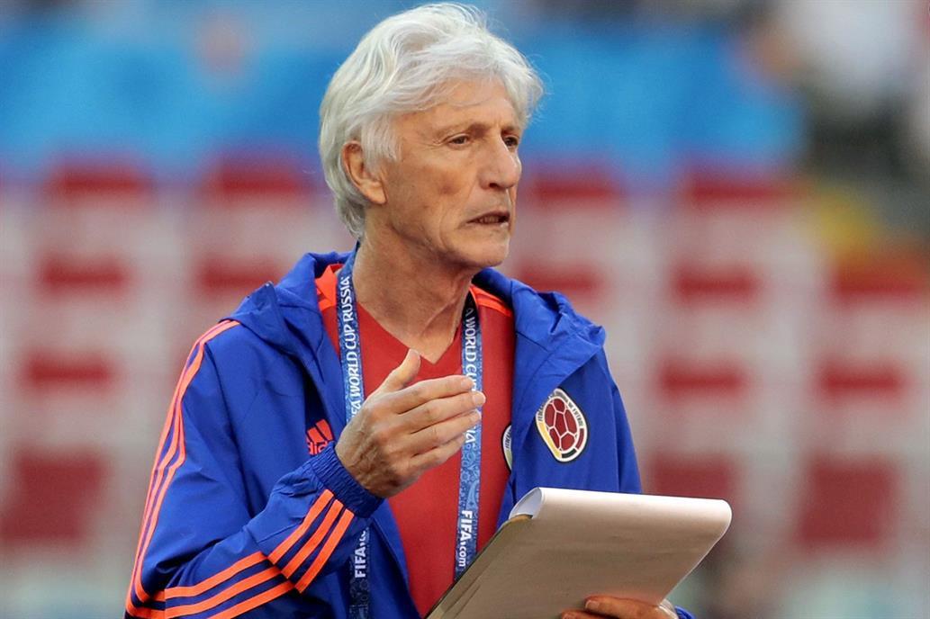 Pekerman sẽ trở lại ĐT Argentina và thuyết phục Messi tái xuất? - Ảnh 1.