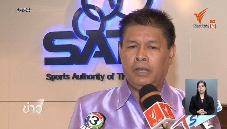 Bộ trưởng Bộ thể thao Thái Lan, Sakol Wannapong
