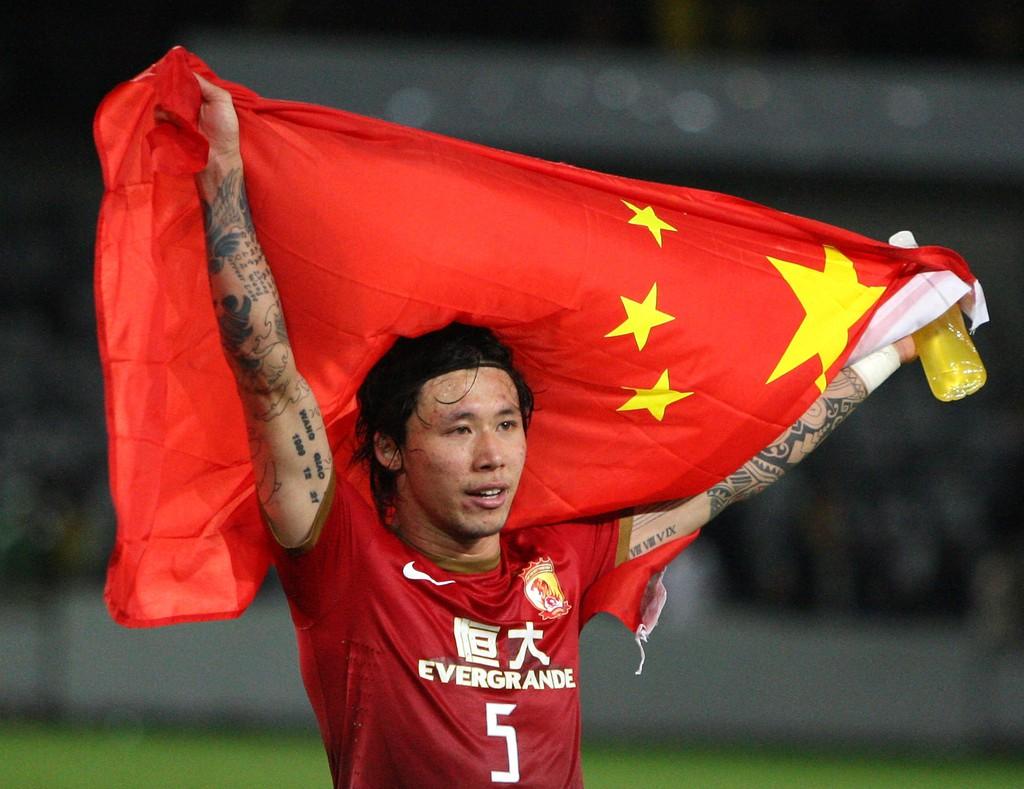 Giới đầu tư Trung Quốc và tham vọng xưng bá bóng đá châu Âu