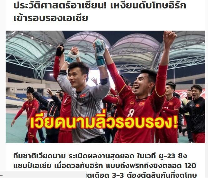 Tờ Siam Sport của Thái Lan ghi nhận thành tích của U23 Việt Nam