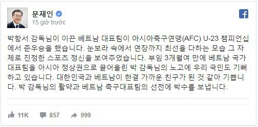 Tổng thống Hàn Quốc gửi lời chúc mừng đến HLV Park Hang Seo và U23 Việt Nam