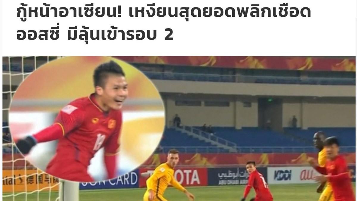 Truyền thông Thái Lan rất ấn tượng với chiến thắng của U23 Việt Nam.