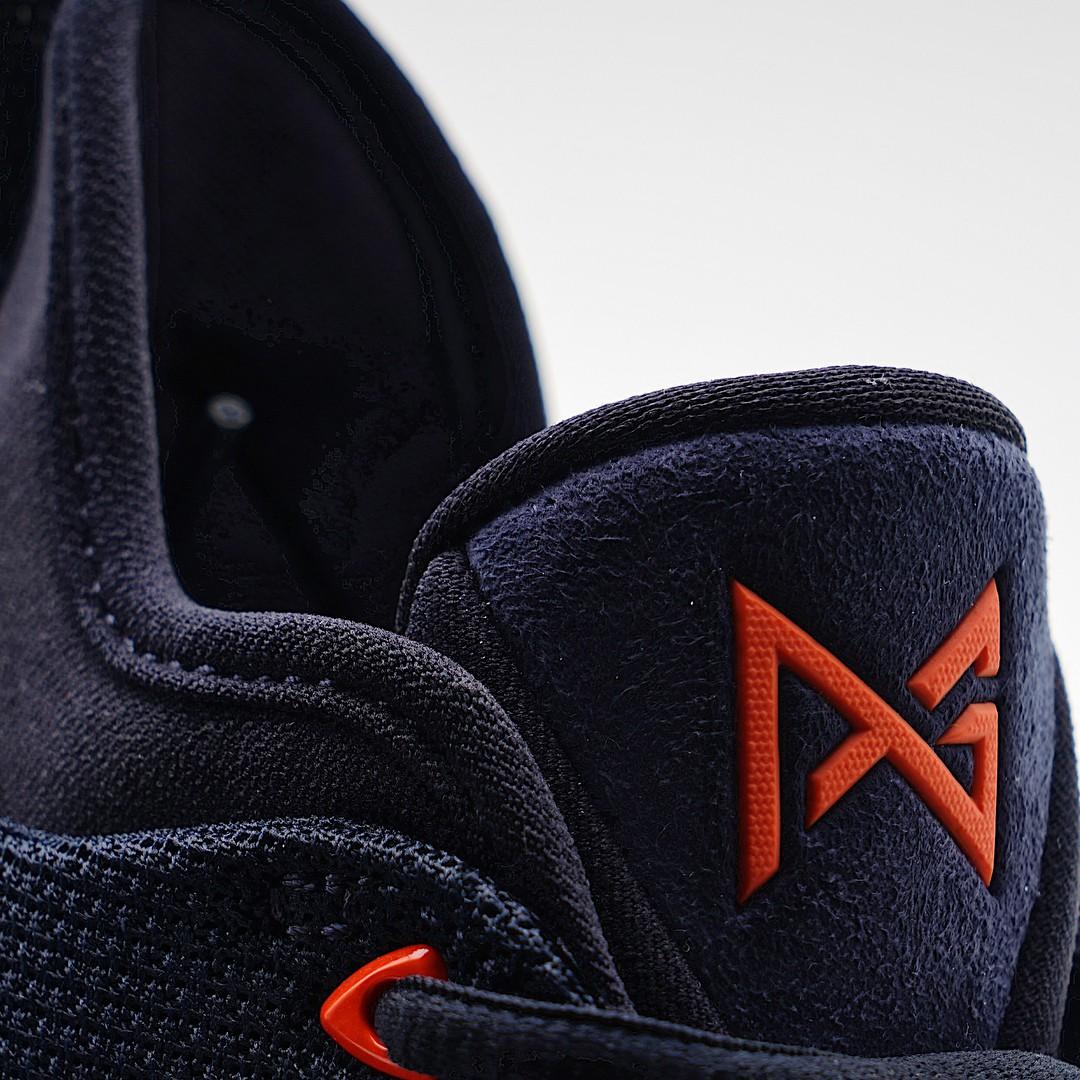 Thiết kế theo dạng ''Booty'' của Nike PG2.