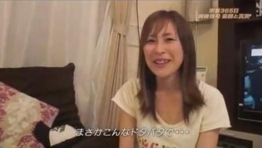 Bà xã của Okazaki.